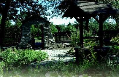 Quel est ce jardin du jardin mus e vivant jardin botanique de montr al - Jardin ville de quebec perpignan ...