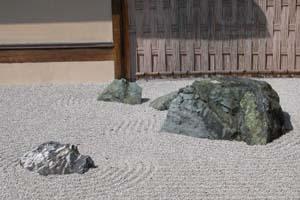 [Image: jardin_zen.jpg]
